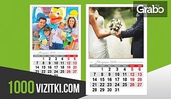 Луксозен стенен календар с 12 снимки на клиента