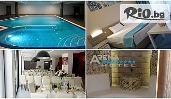 Луксозна All Inclusive почивка в Златни пясъци! Нощувка + СПА пакет с вътрешен отопляем басейн на цена от 48.90лв, от Хотел Арена Мар 4*