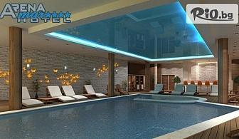 Луксозна All Inclusive почивка в Златни пясъци! Нощувка + СПА пакет с вътрешен отопляем басейн, от Хотел Арена Мар 4*