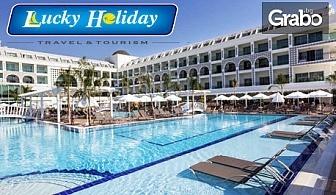 Луксозна есенна почивка в Анталия! 7 нощувки на база Ultra All Inclusive в хотел Karmir Resort & SPA 5*