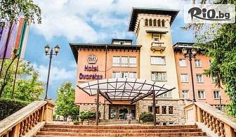 Луксозна есенна почивка във Велинград! Нощувка със закуска за до четирима + СПА, вътрешен и външен басейн, от Спа хотел Двореца 5*
