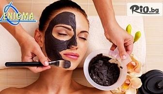 Луксозна грижа за лице с натурален хайвер Deluxe на Laboratorios Tegor за стягане, хидратация и подхранване на кожата, от Центрове Енигма
