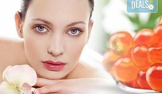 Луксозна грижа за лице и шия с натурален хайвер! Дълбоко регенерираща терапия в 9 стъпки за стягане, хидратация и подхранване на кожата в център Енигма!