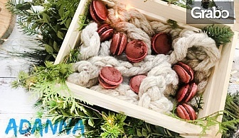 Луксозна кутия Pure Love Gift box с 30 броя френски макарони