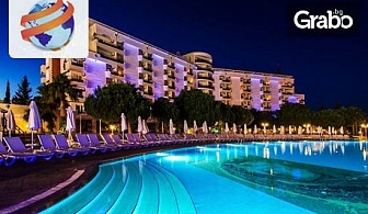 Луксозна морска почивка в Дидим! 5 нощувки на база All Inclusive в Хотел Garden Of Sun*****