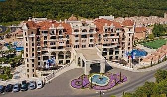 Луксозна морска почивка в Елените - хотел Дизайн Хотел Роял Касъл 5*! ЕДНА нощувка, закуска, вечеря, басейн, чадър и шезлонг на басейна / 15.05 - 07.06.2020