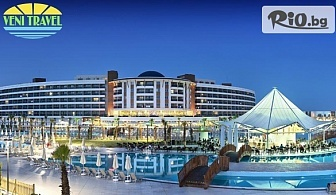 Луксозна Нова година в Дидим! 3 или 4 нощувки на база Ultra All Inclusive в Aquasis Deluxe Resort and SPA 5*, от Вени Травел