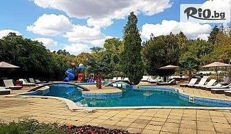 Луксозна почивка в Балчик през Септември! Нощувка в двойна стая лукс със закуска + ползване на СПА центъра и открит и закрит басейн, в SPA и Wellness Hotel Elit 3*