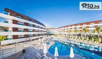Луксозна почивка в Бодрум! 7 нощувки на база Ultra All Inclusive в хотел Grand Park Bodrum 5* + автобусен транспорт, от Bulgaria Travel