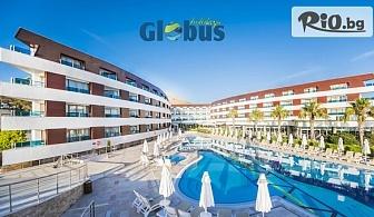 Луксозна почивка в Бодрум! 4, 5 или 7 нощувки на база Ultra All Inclusive в Хотел GRAND PARK BODRUM 5* (EX. YELKEN SPA andamp; WELLNESS), със собствен транспорт, от Глобус Холидейс