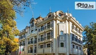 Луксозна почивка в центъра на Пловдив! Нощувка със закуска, от Хотел Residence City Garden 5*