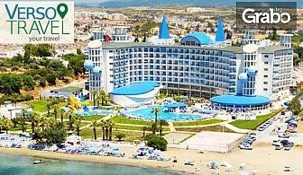 Луксозна почивка в Дидим за 24 Май! 5 нощувки на база All Inclusive в Хотел Buyuk Anadolu Didim Resort 5*