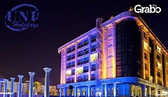 Луксозна почивка в Дидим! 7 нощувки на база Ultra All Inclusive в Хотел Didim Beach Elegance&SPA 5*