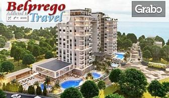Луксозна почивка в Дидим! 7 нощувки на база Ultra All Inclusivе в Maril Resort Hotel*****