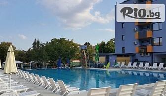 Луксозна почивка в Хисаря! Нощувка и вечеря + външен басейн, шезлонг и чадър, от Хотел Hello Hissar