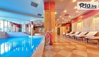 Луксозна почивка в Хисаря! Нощувка със закуски + вътрешен минерален басейн и релакс зона, от Хотел Клуб Централ