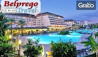 Луксозна почивка край Алания! 7 нощувки на база Ultra Аll Inclusive в хотел MC Arancia*****