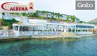 Луксозна почивка край Бодрум! 7 нощувки на база All Inclusive в Хотел Kadikale Resort***** в Тургутрейс