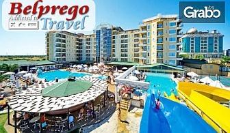 Луксозна почивка край Дидим! 7 нощувки на база All Inclusive в Didim Вeach Еlegance Resort & SPA*****