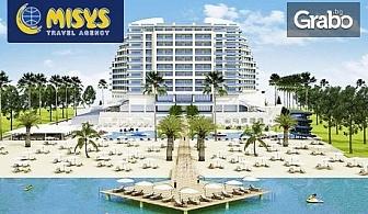 Луксозна почивка в Кушадасъ! 5 нощувки на база 24ч Ultra All Inclusive в Хотел Amara Sealight*****