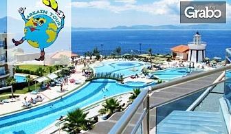 Луксозна почивка в Кушадасъ! 7 нощувки на база 24ч Ultra All Inclusive в хотел Sealight Resort 5*, плюс транспорт