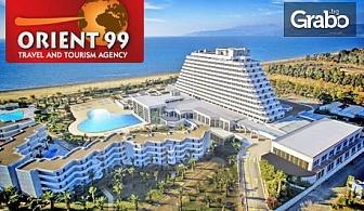 Луксозна почивка в Кушадасъ през Април или Май! 7 нощувки на база All Inclusive в Хотел Palm Wings Ephesus Kusadası*****