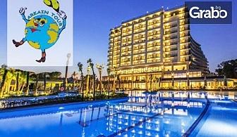 Луксозна почивка в Кушадасъ през Май! 5 нощувки на база Ultra All Inclusive в хотел Amara Sealight Elite 5*