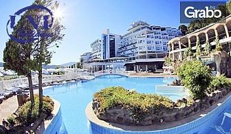 Луксозна почивка в Кушадасъ през Юни! 5 нощувки на база All Inclusive в Хотел Labranda Ephesus Princess*****
