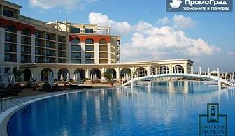 Луксозна почивка в Lighthouse Golf & Spa Hotel 5*, Балчик (1.5-14.5). All inclusive за двама + 2 деца (студио парк)