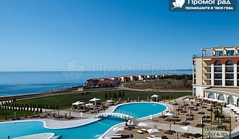 Луксозна почивка в Lighthouse Golf & Spa Hotel 5*,Балчик(13.6-17.7).Нощувка,закуска и вечеря за 2-ма+дете(студио море)