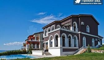 Луксозна почивка в Lighthouse Golf & Spa, Балчик (22.8-11.9). All inclusive за 4-ма в 2-спална вила
