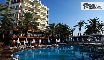 Луксозна почивка в Мармарис! 7 нощувки на база All Inclusive в ELEGANCE HOTEL 5* + двупосочен самолетен билет, такси и трансфери, от Aqua Tour