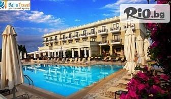 Луксозна почивка на Олимпийската Ривиера! 5 или 7 нощувки със закуски и вечери в Хотел Danai Hotel and SPA 4* на цени от 370лв, от Белла Травел