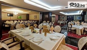 Луксозна почивка в Пазарджик до края на Април! Нощувка със закуска, от Гранд хотел Хебър 4*