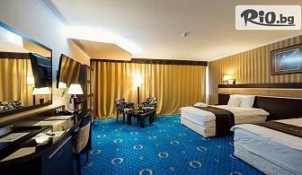 Луксозна почивка в Пазарджик до края на Февруари! Нощувка със закуска, от Гранд хотел Хебър 4*