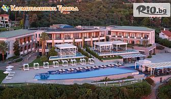 Луксозна почивка в Пиерия, Гърция! 3 нощувки със закуски и вечери в Cavo Olympo Luxury Hotel and SPA 5* + открит и закрит отопляем басейн, от Космополитън Травъл