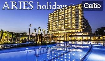 Луксозна почивка през есента в Кушадасъ! 7 нощувки на 24 часа Ultra All Inclusive в Хотел Amara Sea Light 5*