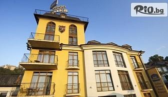 Луксозна почивка през Май във Велико Търново - важи и за празниците! 2 или 3 нощувки със закуски, обяд или вечеря, от Хотел Премиер 4*