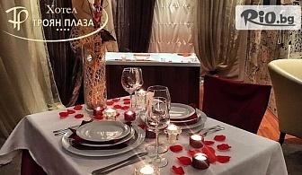 Луксозна почивка за Свети Валентин в Троян! 1 или 2 нощувки за двама със закуски и вечери /една, от която празнична/, от Хотел Троян Плаза 4*