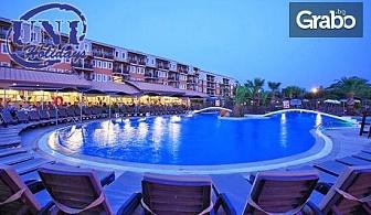 Луксозна почивка в Турция през Юни! 5 нощувки на база All Inclusive в Cactus Club Yalı Hotel & Resort 5* в Оздере
