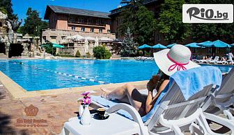 Луксозна почивка във Велинград през Август! Нощувка със закуска за до четирима + СПА, вътрешен и външен басейн, от Спа хотел Двореца 5*
