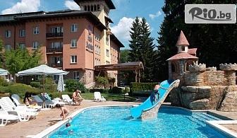 Луксозна почивка във Велинград през Юли! Нощувка със закуска за до четирима + СПА, вътрешен и външен басейн, от Спа хотел Двореца 5*
