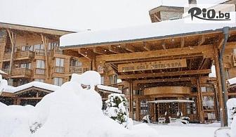 Луксозна Ски почивка край Банско! Нощувка със закуска и вечеря + СПА, басейни и трансфер до ски писти, от Пирин Голф Хотел andamp; СПА 5*