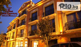Луксозна СПА почивка в Хисаря! 1, 2 или 3 нощувки със закуски, басейн и релакс зона на цена от 49лв, от Хотел клуб Централ 4*