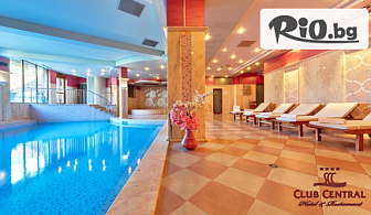 Луксозна СПА почивка в Хисаря! 1, 2 или 3 нощувки със закуски + вътрешен минерален басейн и релакс зона, от Хотел клуб Централ 4*