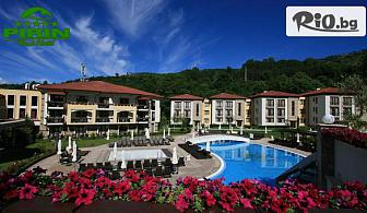 Луксозна СПА почивка в Сандански! Нощувка със закуска за двама възрастни + дете до 12г. или трима възрастни + СПА зона за релакс и минерален басейн, от Парк хотел Пирин 5*