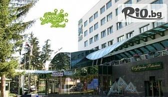 Луксозна СПА почивка във Велинград! Нощувка със закуска и вечеря + СПА и Бонус за 55лв, от Хотел Здравец Wellness and Spa 4*