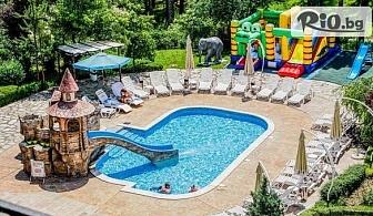Луксозна уикенд почивка във Велинград през Май и Юни! Нощувка със закуска + СПА, вътрешен и външен басейн + безплатно за дете до 12 години, от Спа хотел Двореца 5*