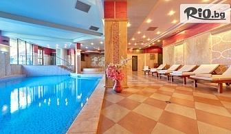 Луксозна зимна почивка в Хисаря! Нощувка със закуска и вечеря + вътрешен минерален басейн и релакс зона, от Хотел клуб Централ 4*