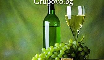 Луксозни бели и червени вина на промоционални коледни цени от 24 лв. Изберете според Вашите предпочитания